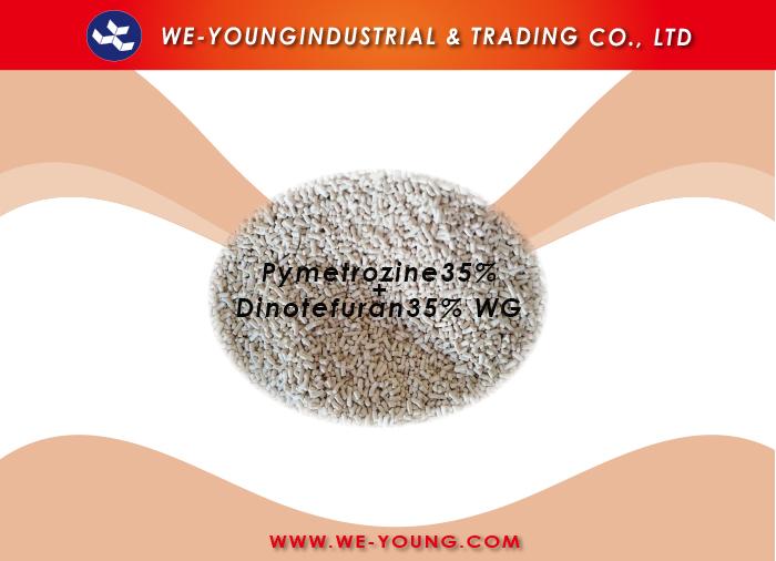Pymetrozine+Dinotefuran